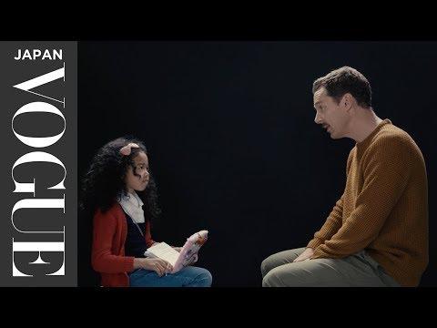 ベネディクト・カンバーバッチ、7歳のインタビュアーの質問に回答。| VOGUE JAPAN