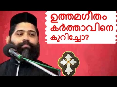 Malayalam Christian Devotional Speech - Mumbai 2006 | Best Non stop hit Bible CONVENTION dhyanam