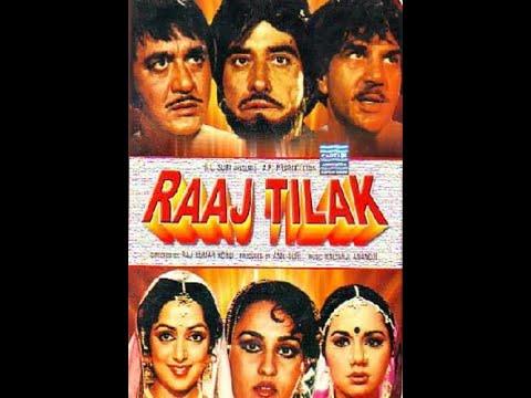 Download Коронация / Raaj Tilak (1984)- Сунил Датт, Рина Рой, Дхармендра и Хема Малини