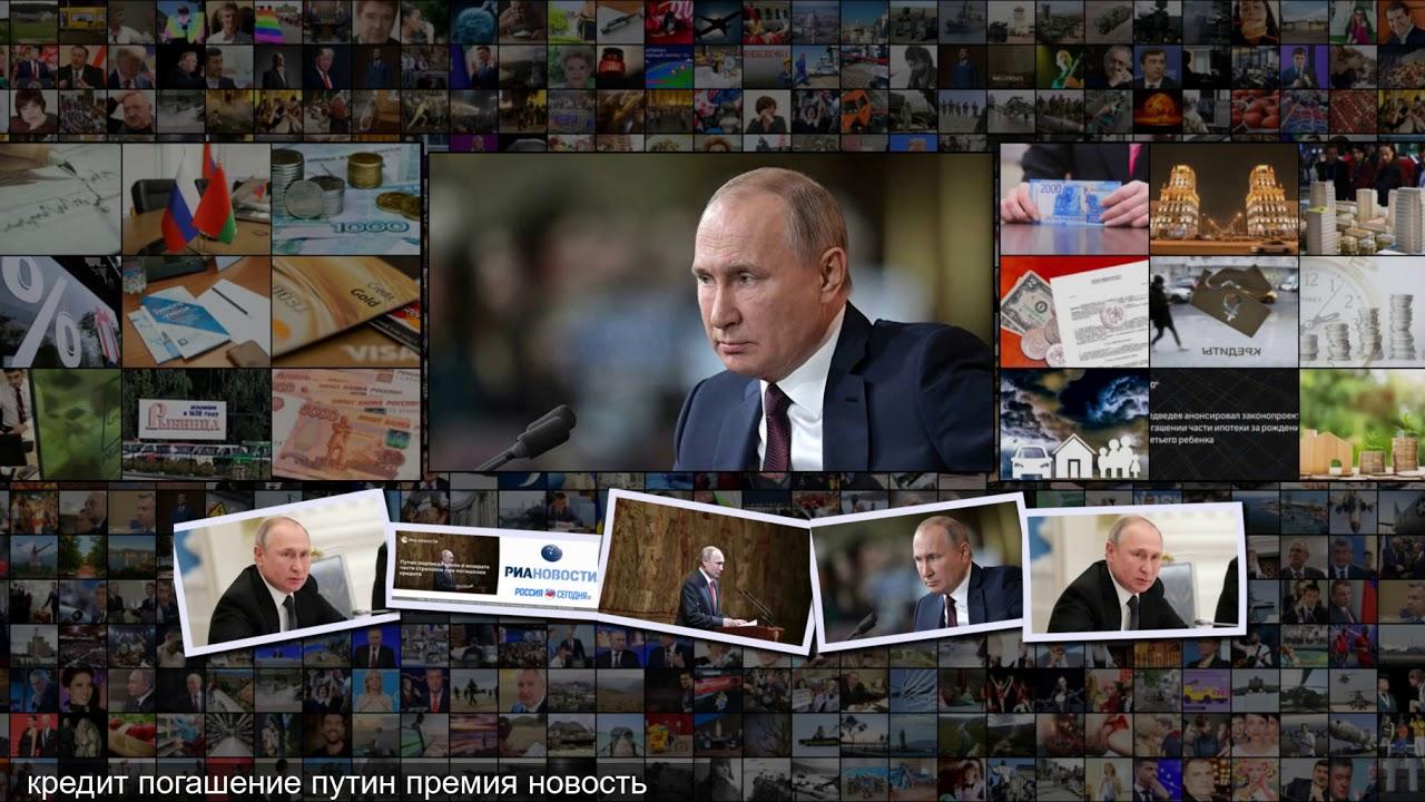 статистика по кредитам в россии 2020
