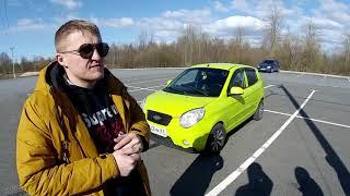 Обзор Киа Пиканто (Kia Picanto).  Авто для женщин или чайников?