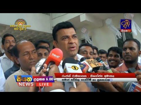 Siyatha TV News 06.00 AM - 27 - 04 - 2018