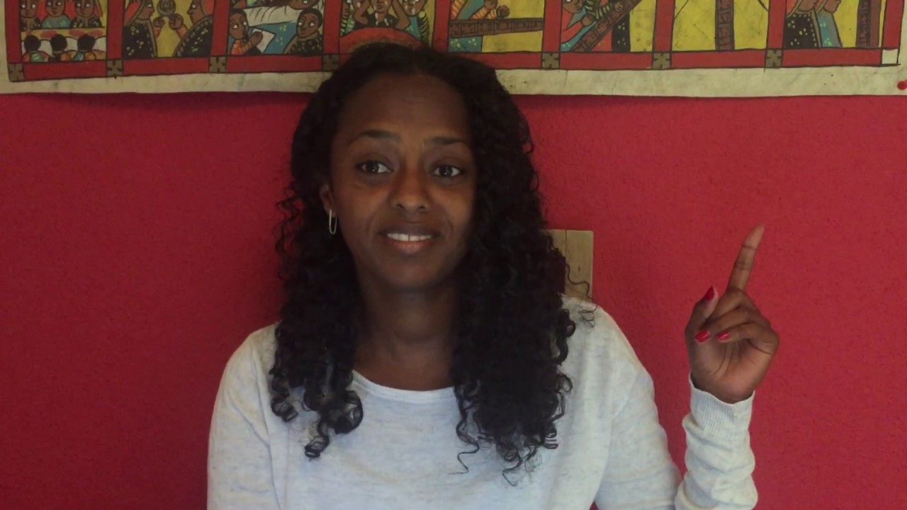 Conception de la beauté en Ethiopie
