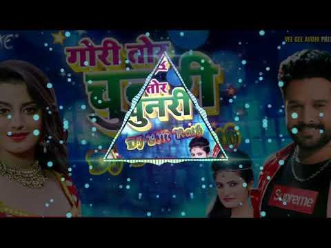 Gori Tori Chunri Ba Lal Lal Re Kadak Dance Mix By Balmukund Rath