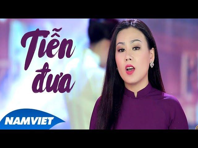 Tiễn Đưa - Lưu Ánh Loan