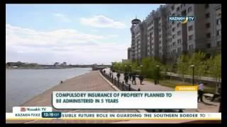 видео Надо ли вводить в России обязательное страхование имущества