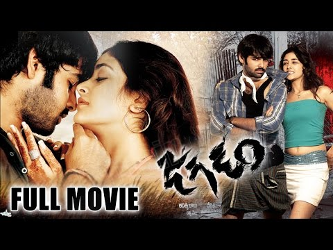 Jagadam Telugu Full Length Movie || Ram, Isha || Telugu Hit Movies