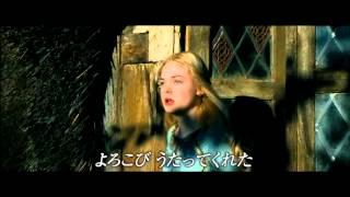 邪悪な妖精マレフィセント──なぜ彼女は″呪い″をかけたのか? ある王国で...