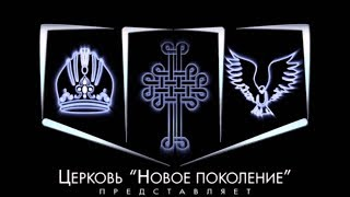 Андрей Тищенко| «Новое поколение»| Першотравенск 13.08.2017