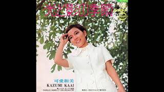 「光と影の季節」 (1969.9) 作詞 : 橋本淳 作曲 : 筒美京平 「このご...