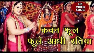 Anu Dubey Devi Geet 2018 - Dham Tera Sabse Pyara Maa - Bhojpuri Devi Bhajan.mp3