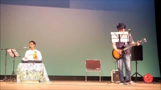 ホサナバンド「出発の歌」(上条恒彦と六文銭)カヴァー 2017.4.18 練馬...