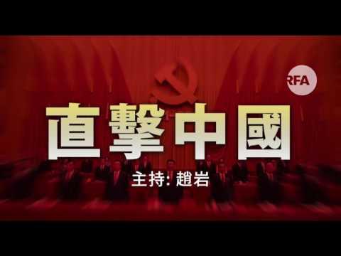 【直擊中國】英達在美洗錢遭起訴、《長城》北美票房崩塌、中國可以對世界電影文化說不?