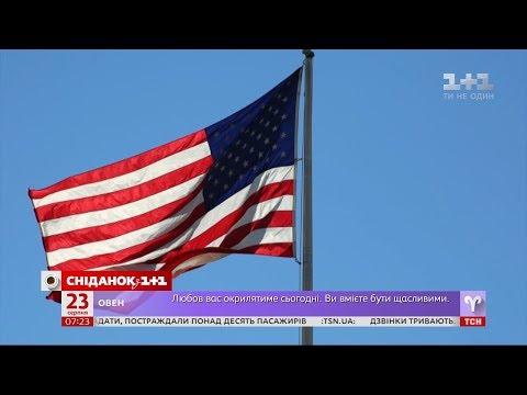 Сніданок з 1+1: До прапора - з повагою: як громадян США вчать шанувати державну символіку