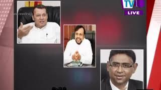 Maayima TV1 27th July 2019