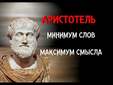 Видео Платон философ