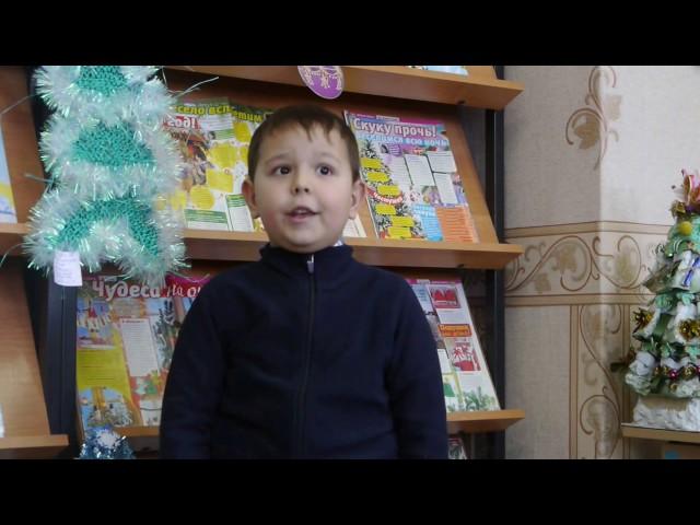 Изображение предпросмотра прочтения – КлепуковДаня читает произведение «Зима» А.С.Пушкина