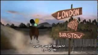 الحلم الامريكي ـ فيلم قصير   Short Film - American Dream
