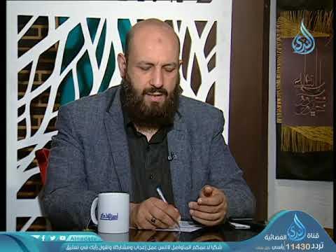 الندى:أهل الذكر 2 | الشيخ الدكتور متولي البراجيلي في ضيافة أحمد نصر 15-8-2018