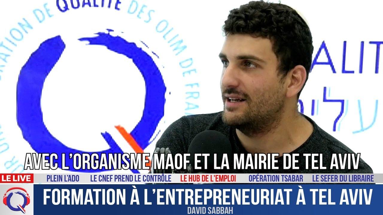 Formation à l'entrepreneuriat à Tel Aviv - HUB#110