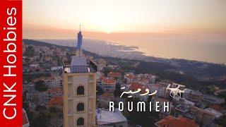 Roumieh Town - Lebanon | بلدة رومية - لبنان