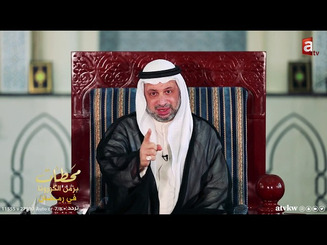 التباعد الإجتماعي ومشاهد يوم القيامة - محطات مع السيد مصطفى الزلزلة حلقة 19