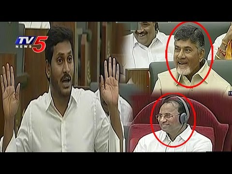 YS Jagan Makes Fun On Sensor Mikes In Assembly | TV5 News