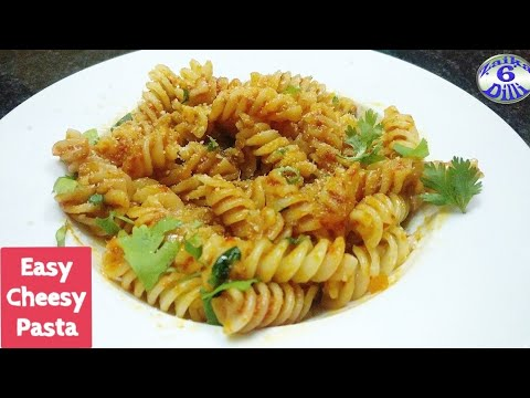 Pasta : Easy & Quick Healthy Kids Favourite Recipe | Easy Cheesy Pasta For Lunchbox & Breakfast