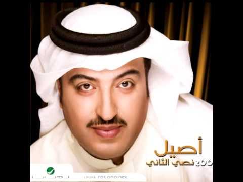 Assel Abou Bakr  ... Ya Salam   أصيل أبو بكر ... يا سلام