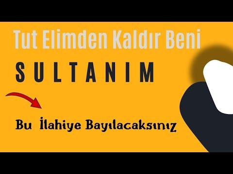 Sultanım - Ömer Faruk Demirbaş ( Harika Bir İlahi )