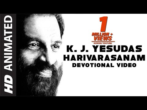 K J Yesudas ► Harivarasanam | Lord Ayyappan Animated Video | Abhishekam | Kannada Devotional Song