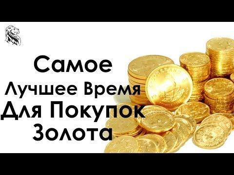 Финансы — Википедия