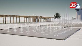 Сухой фонтан установят на площади возле ДКМ в Череповце