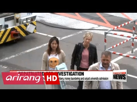 Chung Yoo-ra, daughter of Choi Soon-sil repatriated for investigation