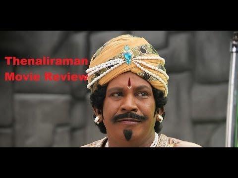 Tenaliramanan 2014 Tamil Full Movie Review | Vadivelu | meenakshi Dixit