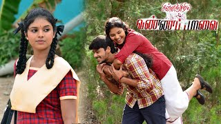 Tamil full movie 2015 Chinnan Chiriya Vannaparavai | Tamil latest Full length Movie 2015 [HD]