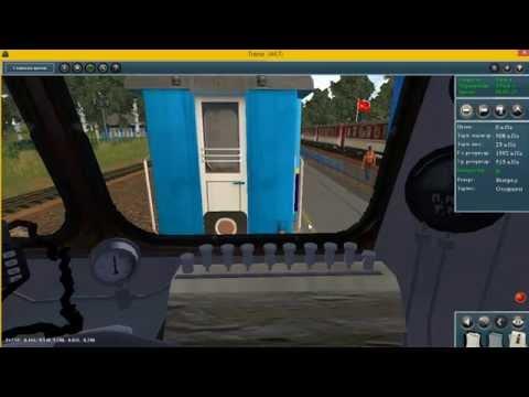Установка и первая настройка Trainz 2010