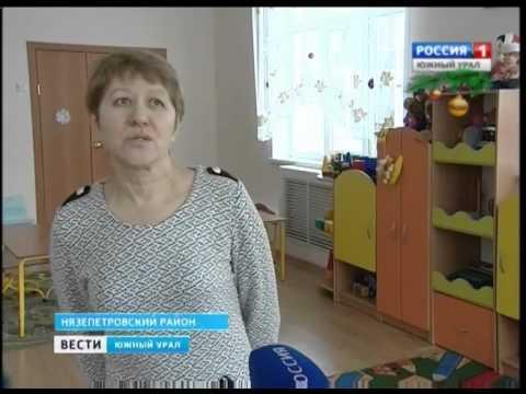 Дубровский в Нязепетровске