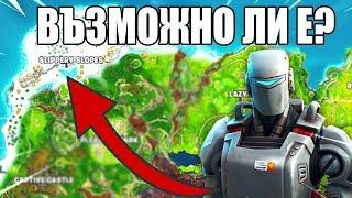 НОВА КАРТА, СНЯГ И ОЩЕ! / FORTNITE СЕЗОН 7 LEAKS