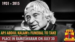 A. P. J. Abdul Kalam's Funeral to Take Place in Rameswaram on July 30 spl video news 28-07-2015 Thanthi TV