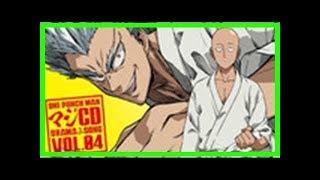"Hikaru Midorikawa Set to Voice Garo in ""One-Punch Man"" TV Anime Second Season"