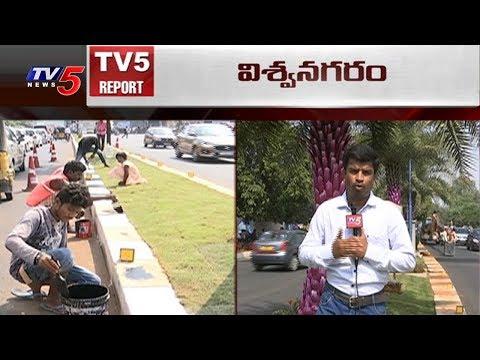 నగరం ముస్తాబు..   Ivanka Trump Effect in Hyderabad   TV5 News