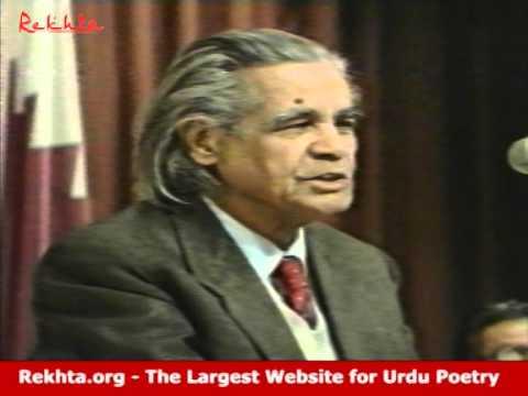 Ali Sardar Jafri | Rare Recording From All India Mushaira
