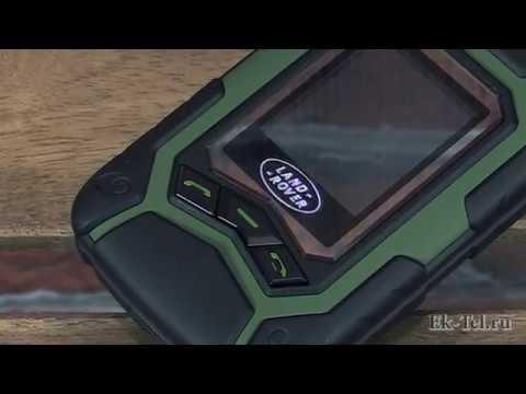 Видео Телефон ленд ровер цена