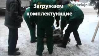 Смотреть видео манипулятор балашиха