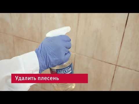 Краска ЯРОСЛАВСКИЕ КРАСКИ по плитке для стен в кухне и ванной комнате белая база А