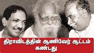 Karunanidhideath | IBC Tamil Tv