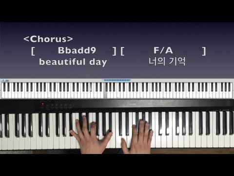 Beautiful - Crush - ★★☆☆☆ [Baeto's Music]