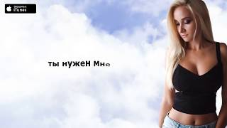 Storm DJs feat  Женя Юдина - Твое имя  [Lyric ] Resimi