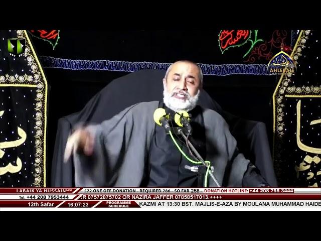 🔴 LIVE - 8th Majlis - Moulana H.I Muhammad Haider Naqvi I Ahlebait TV I 12th Safar 1443